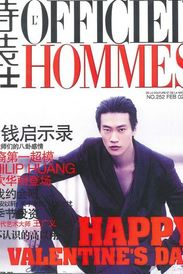 Philip Huang - Pic 20 Preview